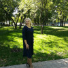 Екатерина, Россия, Москва. Фотография 969115