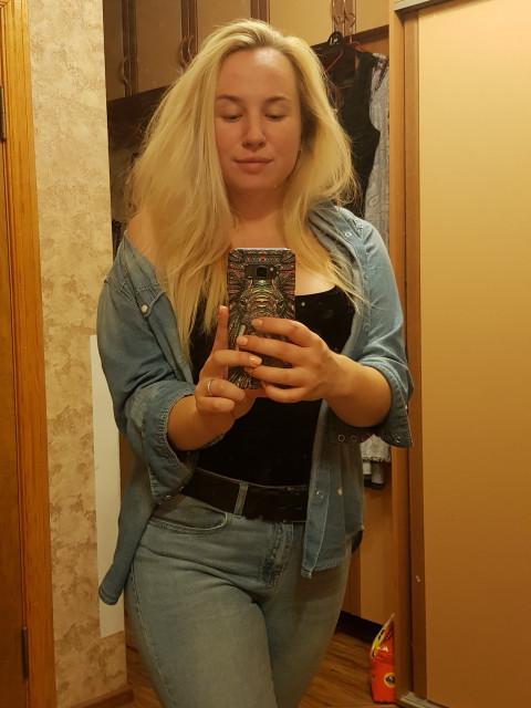 Анна, Россия, Дубна, 29 лет