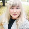 Ирина, Россия, Обнинск. Фотография 969770