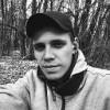 Николай Витальевич, Россия, Волгоград, 25 лет. Ищу знакомство
