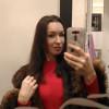 Марина, Россия, Санкт-Петербург, 41 год, 2 ребенка. Она ищет его: Доброго, порядочного, подтянутого, состоявшегося.