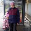 Татьяна, Россия, Саратов. Фотография 971356