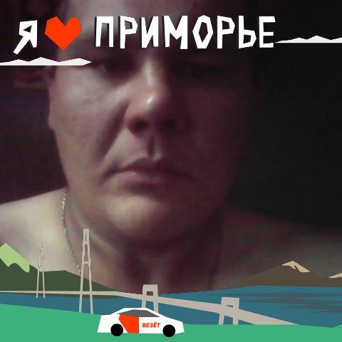Владимир Александрович, Россия, г. Лесозаводск (Приморский край), 30 лет