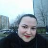 Виктория Богачева, Россия, Москва. Фотография 972619