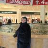 Ирина, Россия, Реутов. Фотография 974887