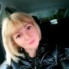 Марина, Россия, Саратов. Фотография 977243