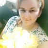 Анна, 42, Россия, Новосибирск