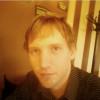 Pavel, Россия, Москва, 38 лет. Хочу найти скромную, простую, готовую к переезду в Тверскую область (сейчас там работаю)