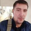 Станислав, Россия, Москва, 38 лет. Знакомство с мужчиной из Москвы