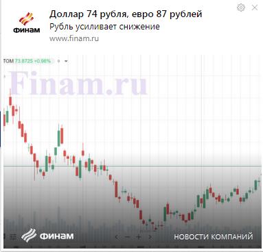 """Давление на рубль усилилось.Ждать ли повторение""""чёрного августа""""?!"""