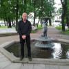 Владимир, Россия, Москва, 41 год. Хочу найти Добрую домашнюю любящую