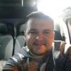 Юрий, Россия, Нижний Новгород, 33 года. Хочу найти Стройную, обычный внешности, без детей. Хочу чтобы были свои