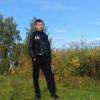 Олег, Россия, Нижний Новгород, 31 год. Привлекательны, добрый, молодой человек