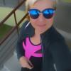 Наталья, Беларусь, Брест. Фотография 993157