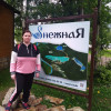 Настенка, Россия, Иркутск, 35 лет. Ищу парня, желательно с ребенком. Так как я не могу иметь дитей((( Но детей очень люблю и они меня л