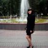 Виктория, Россия, Смоленск, 33 года, 2 ребенка. Хочу найти Внимательный, который всегда готов выслушать и поддержать. Обязательно, чтобы любил детей