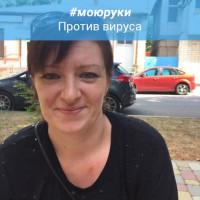 Ольга, Россия, Новороссийск, 35 лет