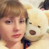 Евгения, Россия, Ставрополь, 37 лет, 2 ребенка. Хочу найти Доброго