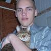 Евгений, Россия, Волгоград, 28 лет. Обычный парнишка,спакойный,не курю и не пью. Люблю домашних животных,рептилий. Работаю денег хвата