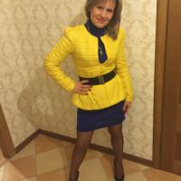 Елена, Россия, Белгород, 45 лет