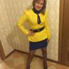 Елена, Россия, Белгород, 45 лет, 1 ребенок. Сайт знакомств одиноких матерей GdePapa.Ru