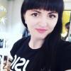 Наталья, Россия, Краснодар, 38 лет, 2 ребенка. Хочу найти Родного, внимательного, надёжного, адекватного. Того, кто с гордостью может считать себя мужчиной, н