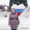 Ольга Фролова, Россия, Нижний Новгород, 32 года. Хочу найти Ищу доброго, нежадного, несудимого, неженатого, спокойного, понимающего, серьезного, воспитанного, р