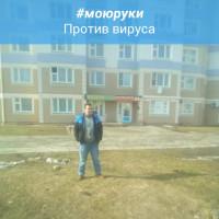 Алексей Волкогонов, Россия, Отрадная, 47 лет