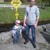 Алексей Мосийко, Латвия, Резекне, 35 лет, 1 ребенок. Познакомлюсь для создания семьи.