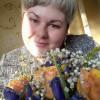 Галина, Россия, Кемерово, 36 лет, 1 ребенок. Познакомиться с девушкой из Кемерово