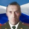 Макс Леер, Россия, Нижний Новгород, 40 лет. Познакомлюсь с женщиной
