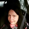 Надежда, Россия, Екатеринбург, 48 лет, 2 ребенка. Хочу найти Доброго, внимательного, м/о