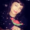 Лариса, Россия, Севастополь, 40 лет, 2 ребенка. Добрая веселая отзывчивая