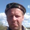 Сергей, Россия, Великий Новгород, 42 года. Где ты единственная