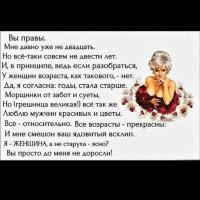 Симпатичная, Россия, Москва, 56 лет