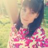 Мила, Санкт-Петербург, 33 года, 1 ребенок. Познакомлюсь для создания семьи.
