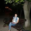 Наталия, Россия, Кирсанов. Фотография 1018737