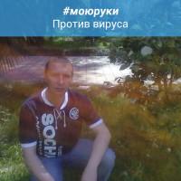 Владимир, Россия, Орёл, 46 лет