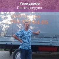 Петров Александр, Россия, КРАСНОДАРСКИЙ КРАЙ, 44 года