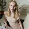 Светлана, Россия, Санкт-Петербург, 30 лет, 1 ребенок. Хочу найти Для меня важно найти мужчину, с которым будет по-настоящему хорошо. Своего человека. Доброго, заботл