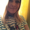 Анастасия, 36, Россия, Екатеринбург