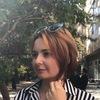 Юлия Цветкова, Ростов-на-Дону, 31 год, 2 ребенка. Хочу найти Я мечтаю встретить мужчину своей мечты!!!! И очень верю что мечты сбываются. Мне просто необходим дл