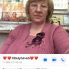 Елена, Россия, Ставрополь, 52 года, 2 ребенка. Хочу найти Верного надежного без вредных привычек
