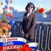 Алла Иванова, Санкт-Петербург, 52 года, 1 ребенок. Сайт мам-одиночек GdePapa.Ru