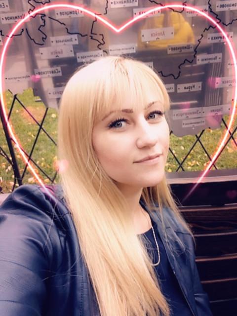 юлия, Россия, Барнаул, 38 лет, 1 ребенок. Хочу найти Познакомлюсь с парнем от 26 до 35!!!