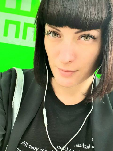Анастасия, Москва, м. Пражская, 34 года. Люблю жизнь