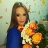 Елена, Россия, Москва. Фотография 1030819