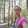 Рада, Россия, Красногорск. Фотография 1032590