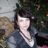 Елена, Россия, Санкт-Петербург, 40 лет, 1 ребенок. Хочу найти Доброго, порядочного, с чувством юмора