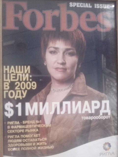 Виктория, Россия, Мичуринск, 49 лет, 1 ребенок. Хочу найти Надёжного и с чувством юмора